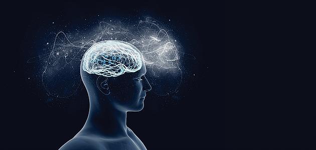 Entrenamiento Mental para Aumentar tu Concentración